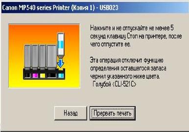 Canon 860 Инструкция