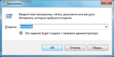 Настроить Windows 7 автозагрузку   poleznye stati