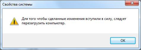 Настроить Windows 7 виртуальную память   poleznye stati