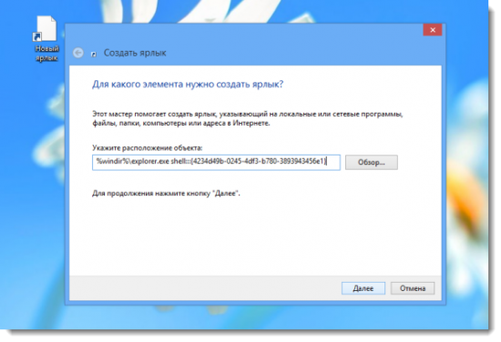 Как сделать Windows 8 похожей на Windows 7   poleznye stati